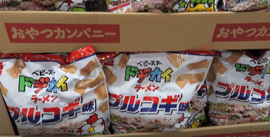 Bulgogi Flavor Chips