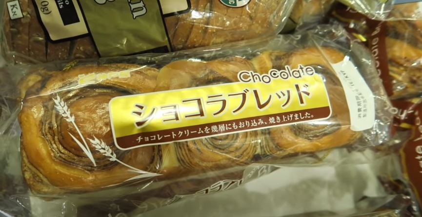 chocolate bread japan